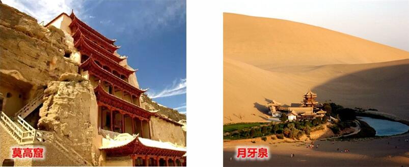 青海旅行社